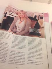 China press 001